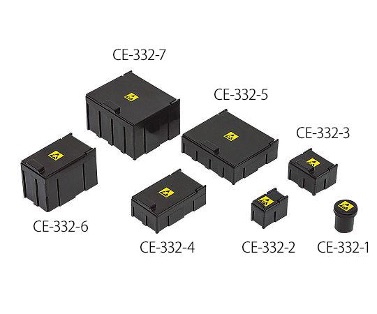 SMDチップ収納BOX
