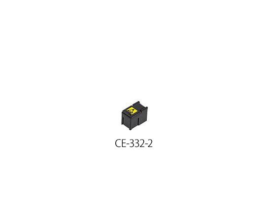 SMDチップ収納BOX CE-332-2