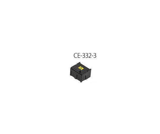 SMDチップ収納BOX CE-332-3