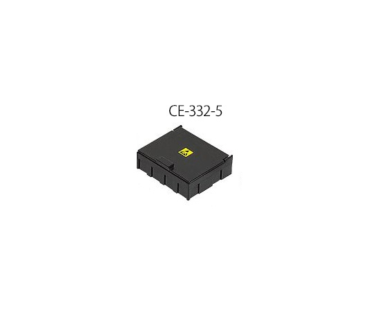 3-9868-05 SMDチップ収納BOX CE-332-5 アズワン(AS ONE)