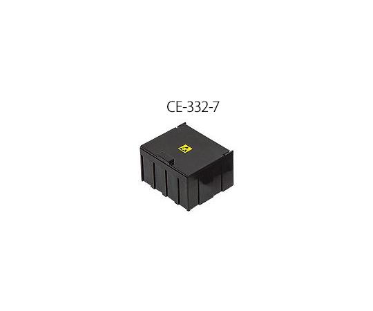 SMDチップ収納BOX CE-332-7