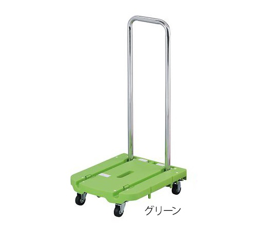 折り畳み式小型台車 グリーン HS-550G