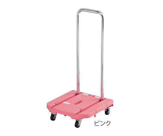 3-9932-02 折り畳み式小型台車 ピンク HS-550P アズワン(AS ONE)
