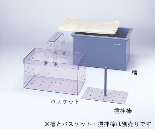 角型洗浄槽 (槽) K-2型 アズワン(AS ONE)【Airis1.co.jp】