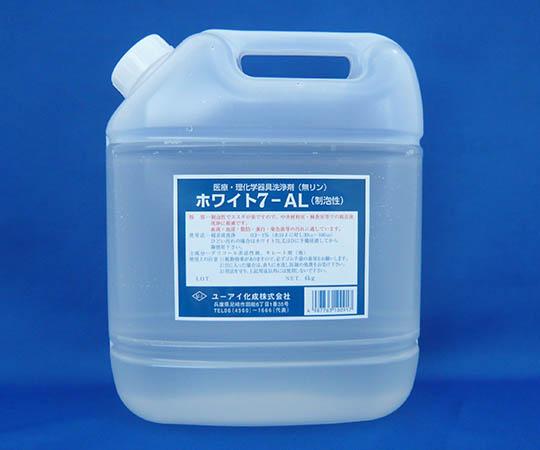 洗浄剤 ホワイト 7AL(4kg) ユーアイ化成