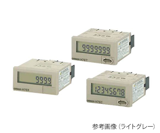 カウンター(電池内蔵タイプ) ライトグレー H7ET-NFV オムロン