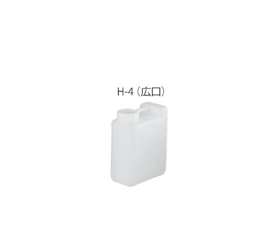 搬送容器(キャップ・中栓付き) 広口 20L H-4