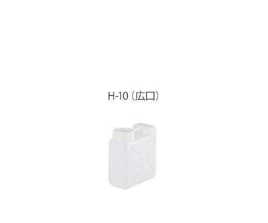 搬送容器(キャップ・中栓付き) 広口 10L H-10