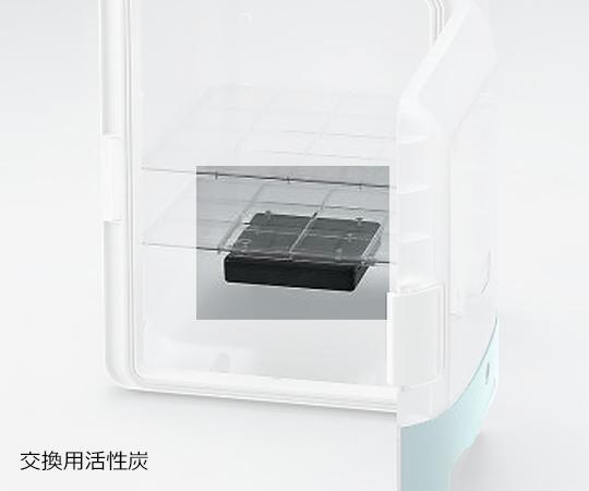 4-441-11 脱臭活性炭付き保管庫(クアリム) 交換用活性炭 アズワン(AS ONE)