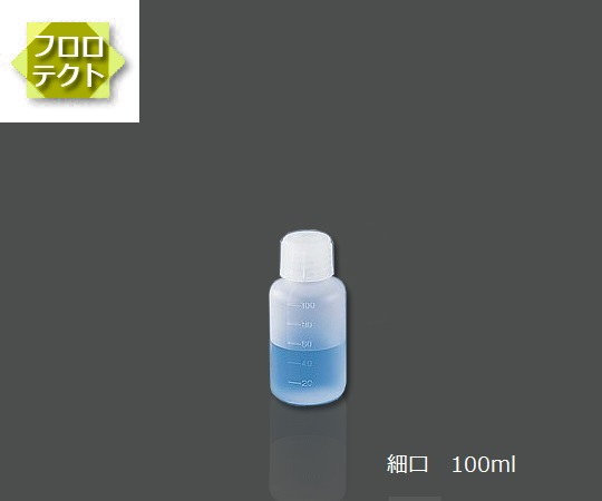 アイボーイ(フロロテクト) 細口 100mL