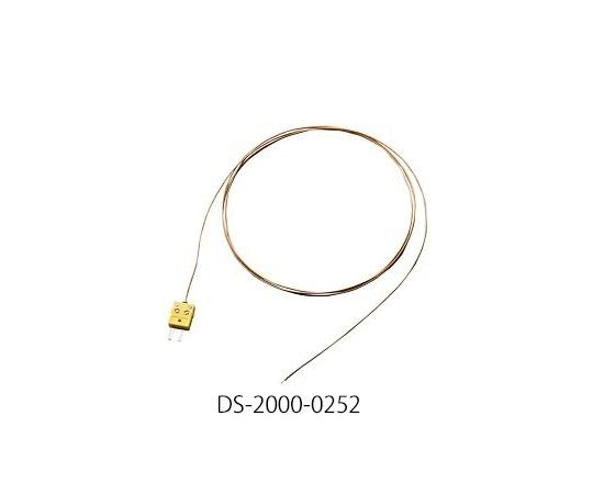 被覆K熱電対(ガラス被覆) DS-2000-0252