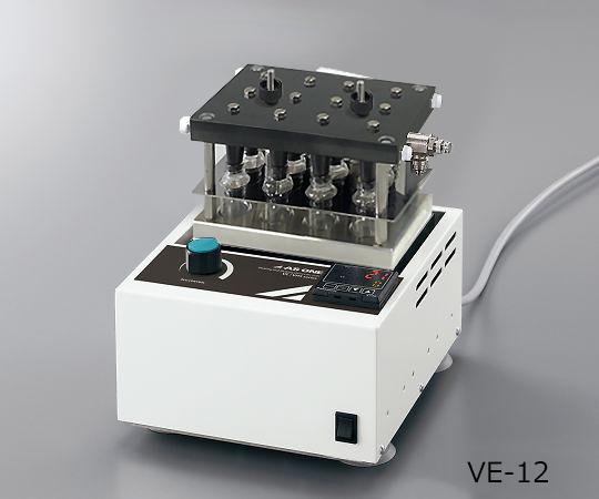 4-801-03 バイアルエバポレーター VE-12 アズワン(AS ONE)