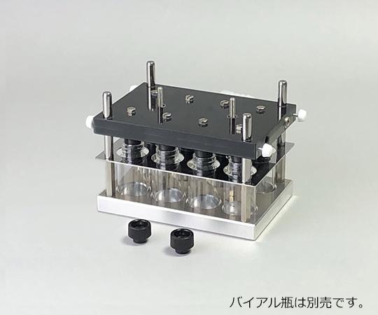 4-801-12 バイアルエバポレーター VE-8専用交換ラック アズワン(AS ONE)