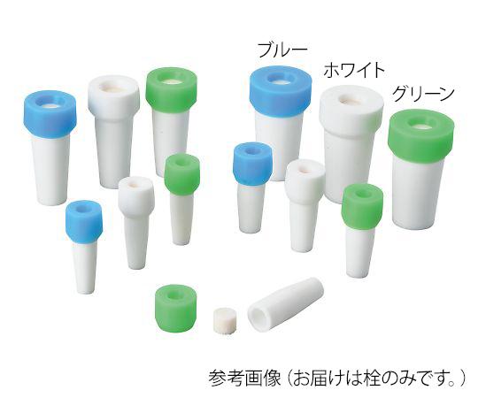 セラミック培養栓(セラミックルーク栓) ブルー TEC-17(10個)
