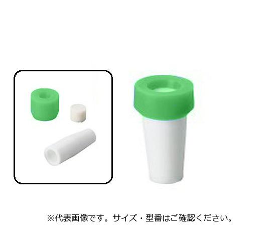 セラミック培養栓(セラミックルーク栓) グリーン TEC-10(10個)