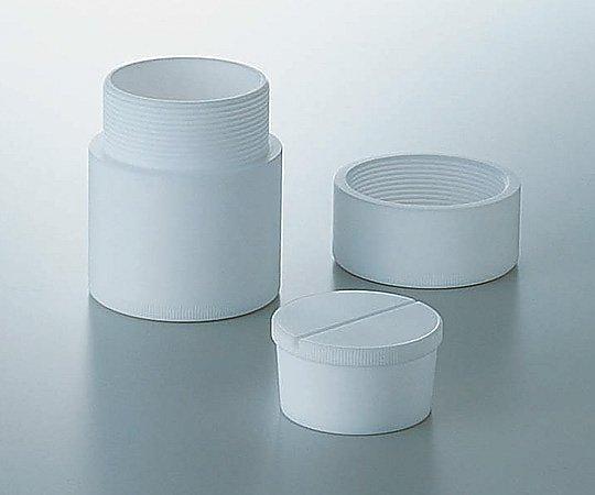 フッ素樹脂(PTFE)分解容器 25mL フロンケミカル