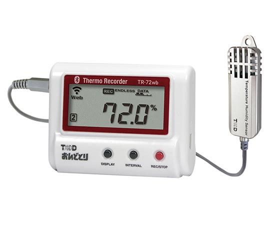 温度湿度データロガー(無線LANタイプ) TR-72wb-S