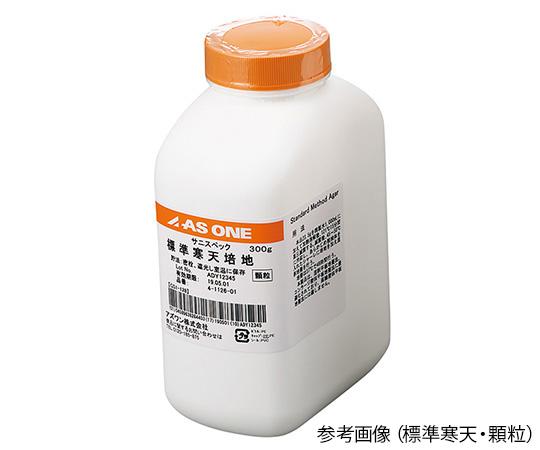 4-1126-01 サニスペック粉末培地 標準寒天・顆粒 アズワン(AS ONE)