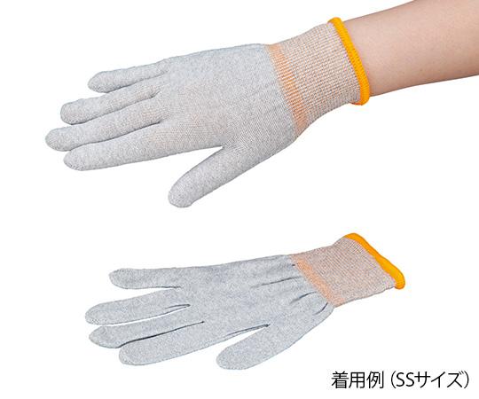 アズピュア ESDクール手袋 LL(10双)