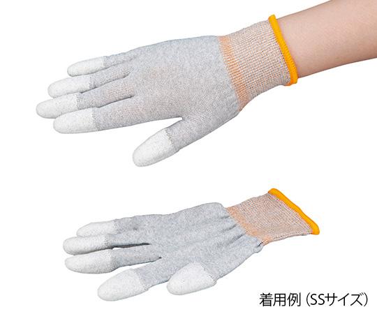アズピュア ESDクール手袋(指先コート) LL(10双)