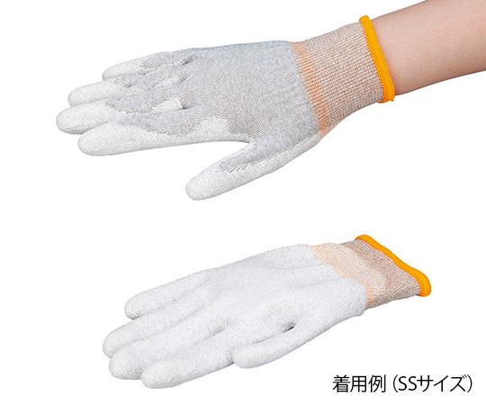 4-1203-05 アズピュア ESDクール手袋(手の平コート) SS(10双) アズワン(AS ONE)