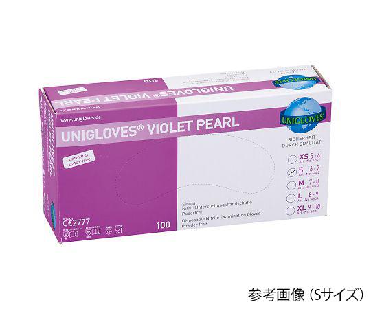 カラフルニトリル手袋(パウダーフリー) M 紫 4803 VIOLET(100枚)