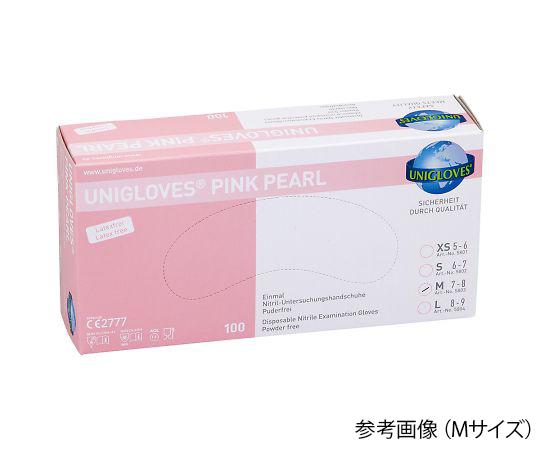カラフルニトリル手袋(パウダーフリー) M ピンク 5803 PINK(100枚)