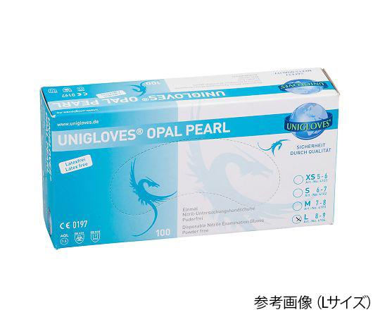 カラフルニトリル手袋(パウダーフリー) M ターコイズ 4103 OPAL(100枚)