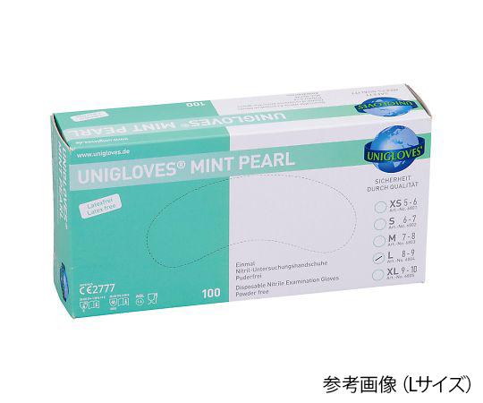 カラフルニトリル手袋(パウダーフリー) M 緑 6803 MINT(100枚)