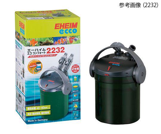 2234 水槽用外部式フィルター EHEIM ecco 60~75cm 2234 エーハイム