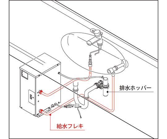 電気温水器 Φ32排水ホッパー SE-HP32
