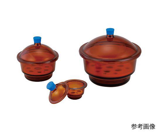 ガラスデシケーター(褐色) Φ200mm 3084043