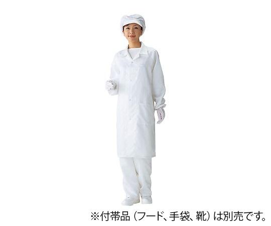 4-2923-04 無塵衣AS240C 男女兼用コート・クリーン洗浄済 L アズワン(AS ONE)