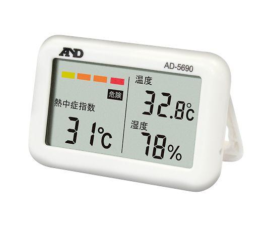 熱中症指数モニター みはりん坊ジュニア AD-5690