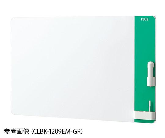 CLBK-1209EM-GR クリーンホワイトボード クレア 壁掛・グリーン CLBK-1209EM-GR プラス