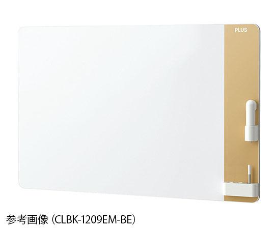 クリーンホワイトボード クレア 壁掛・ベージュ CLBK-1209EM-BE