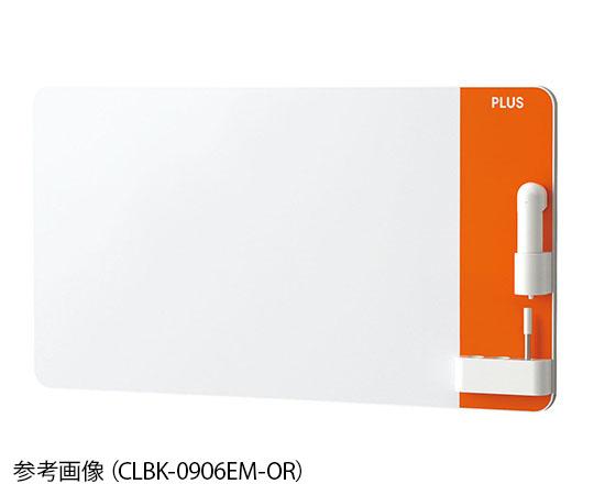 クリーンホワイトボード クレア 壁掛・オレンジ CLBK-0906EM-OR
