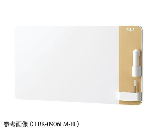 クリーンホワイトボード クレア 壁掛・ベージュ CLBK-0906EM-BE