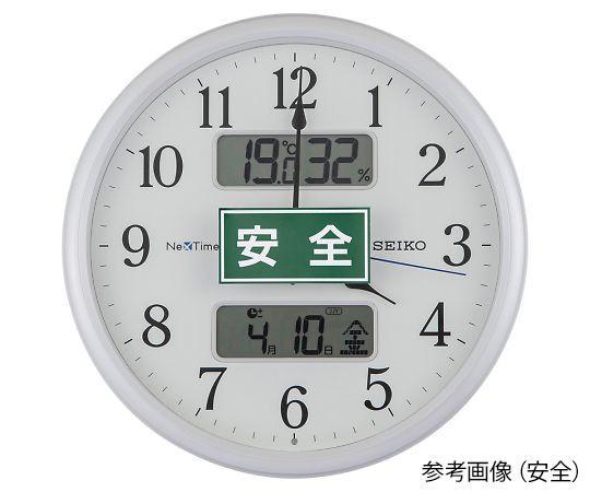 4-3004-03 電波時計(注意喚起シール付) 早帰り ZS251W アズワン(AS ONE)