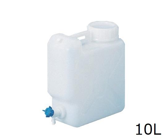 4-5335-02 ヘンペイ活栓付瓶 20L アズワン(AS ONE)