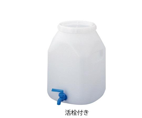 BB型広口瓶 20L(活栓付)