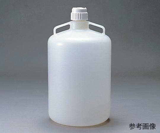 Nalgene 薬品瓶 No.2250-0050 (20L) ナルゲン(NALGENE)