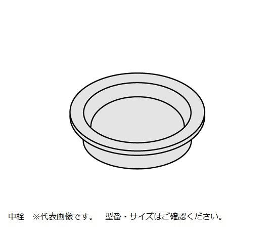 規格瓶 中栓 No.13用(50個)