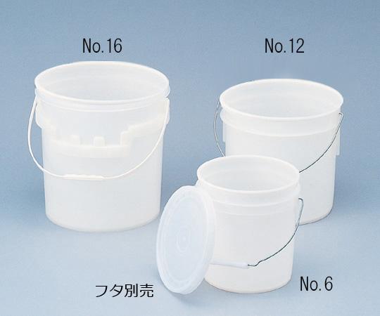 サンペール No.6用フタ 三甲【Airis1.co.jp】