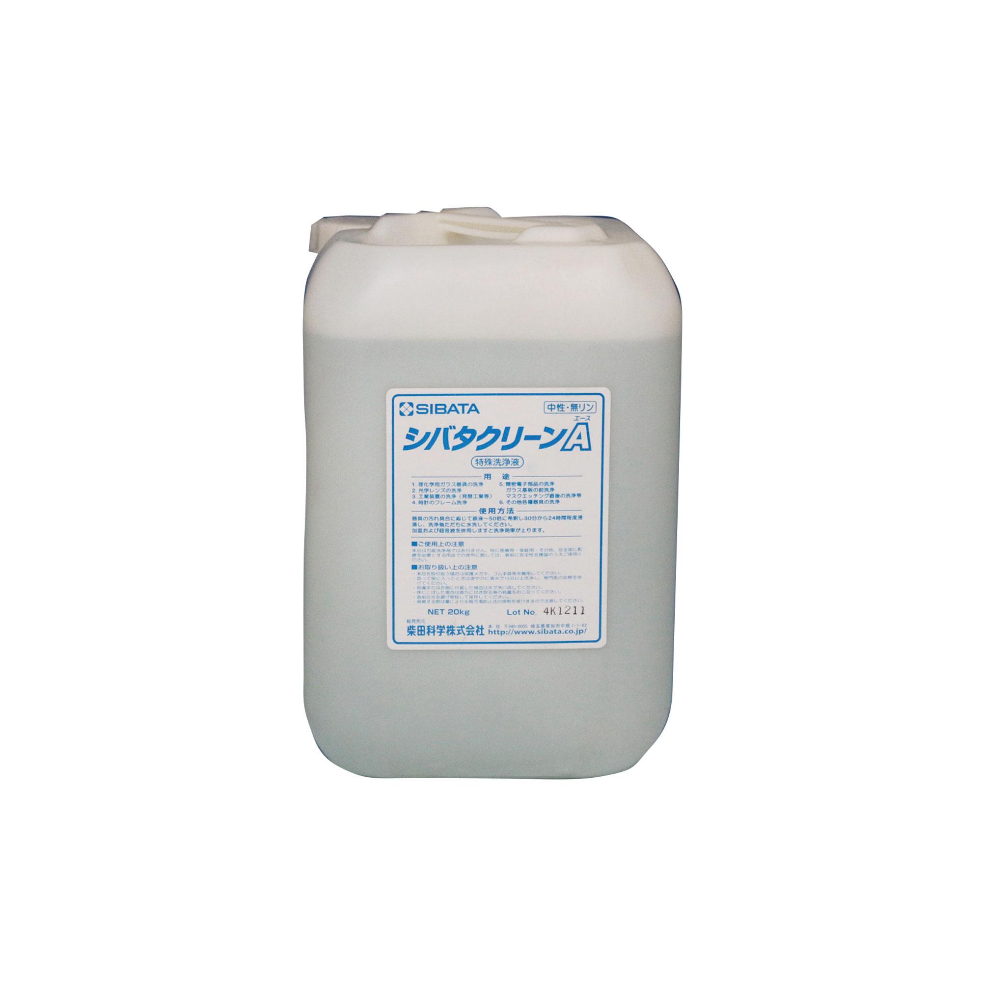 洗浄剤 シバタクリーンA 20kg