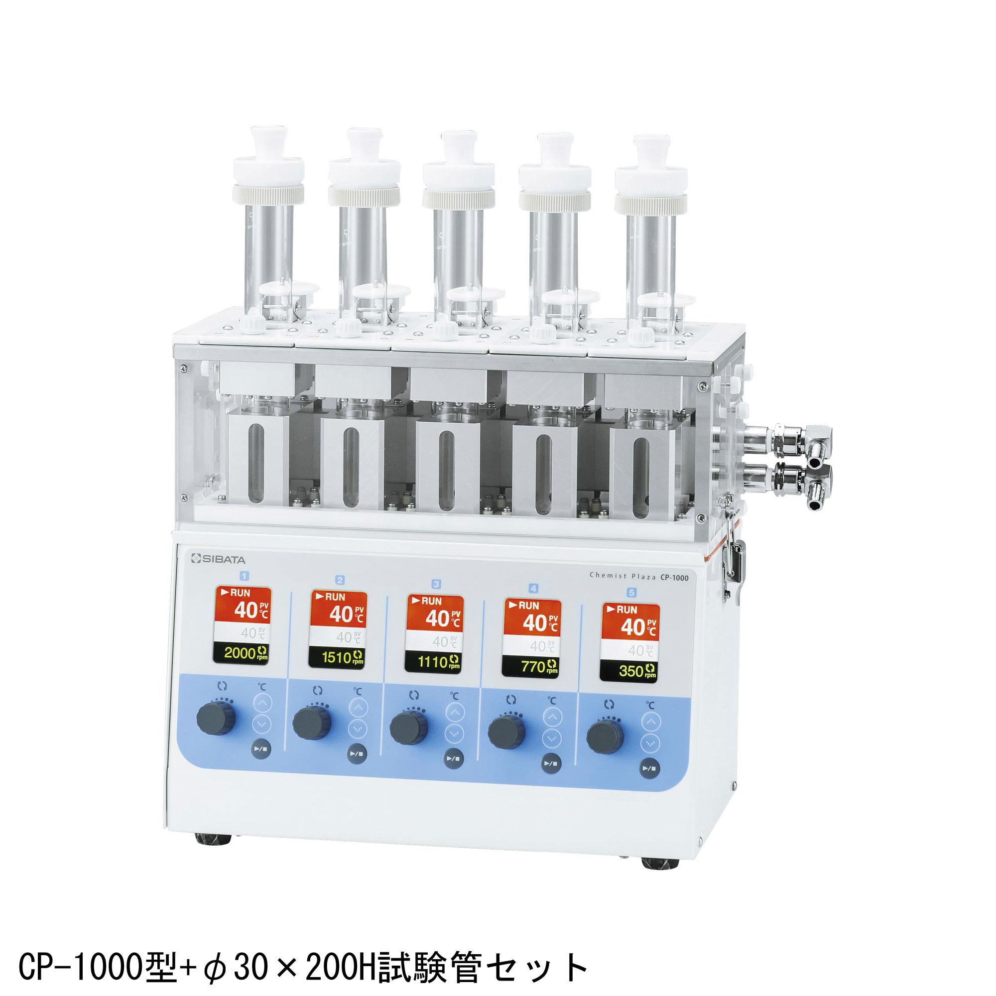 合成・反応装置 ケミストプラザ CP-1000用 φ30×200H試験管セット