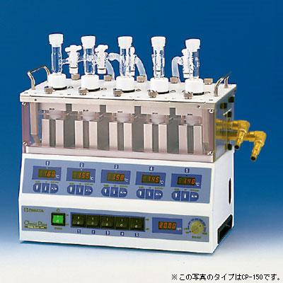【受注停止】054300-160 有機合成装置 ケミストプラザ CP-160 柴田科学(SIBATA)