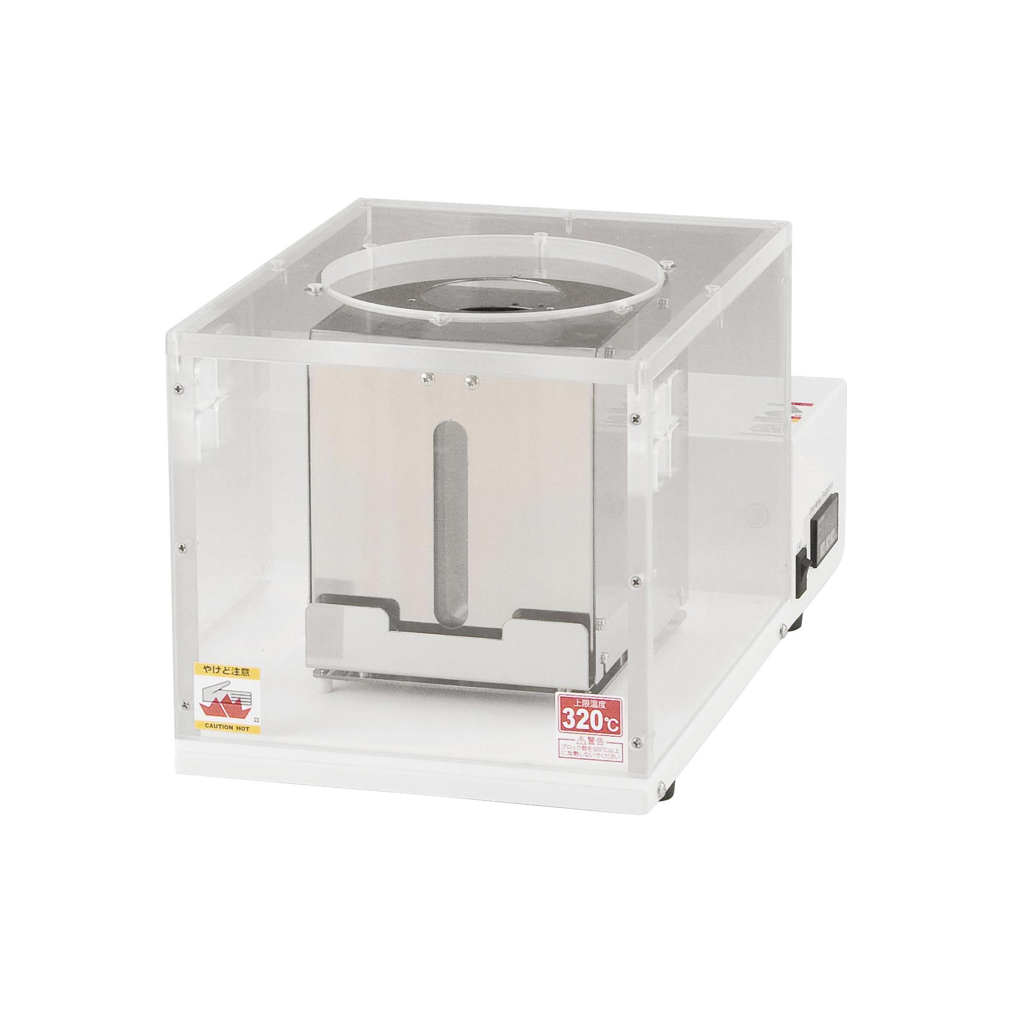 054300-3500 合成・反応装置 ケミストプラザCP-300用 300℃ 加熱ブロック部 200mL 柴田科学(SIBATA)