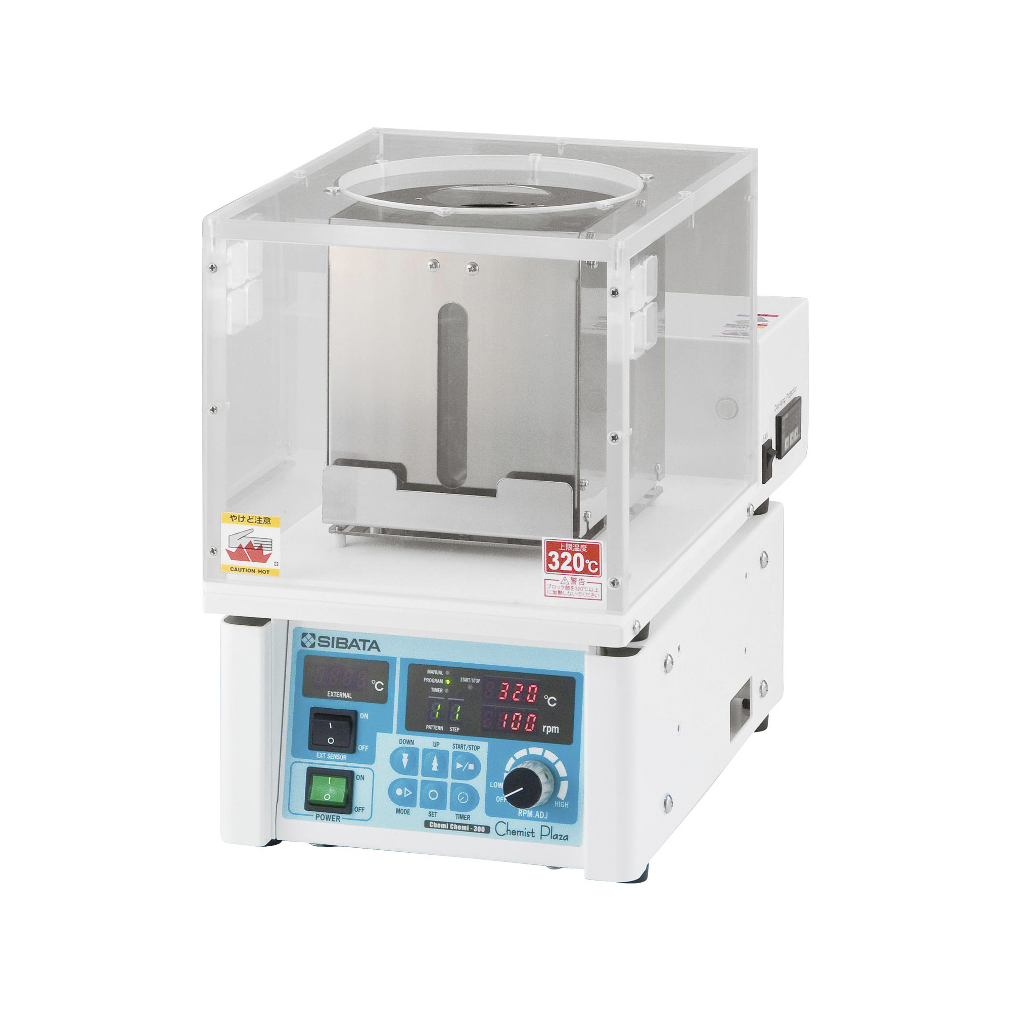 合成・反応装置 ケミストプラザ CP-300 本体セット 300℃ 200mL
