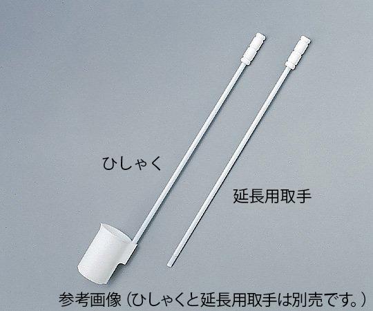フッ素樹脂成型ひしゃく 036.001